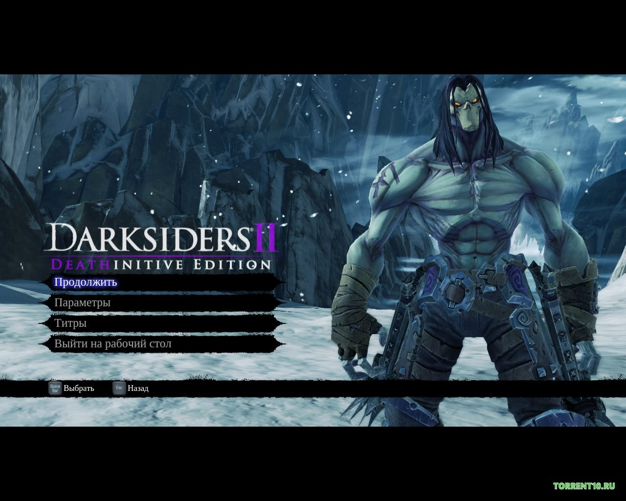 Darksiders 2: deathinitive edition update 2 (2015) pc (r. G.