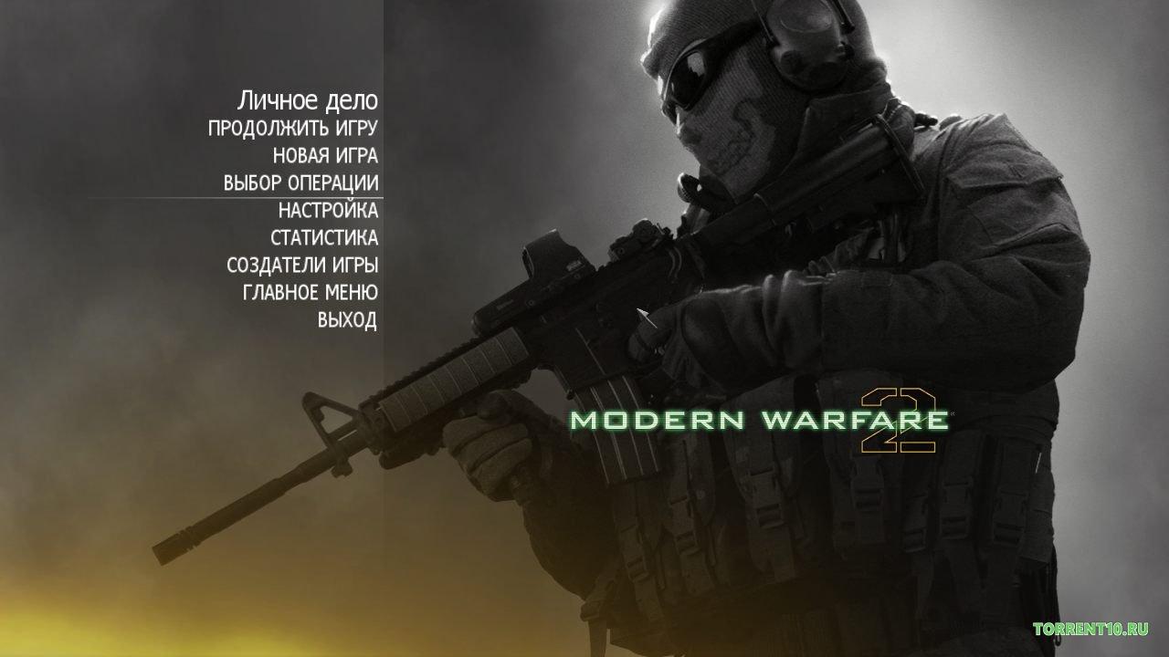 Скачать multiplayer cod mw2.