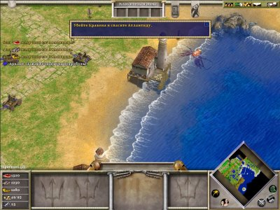 Age of Mythology The Titans