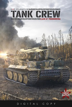 Ил-2 Штурмовик Tank Crew Clash at Prokhorovka