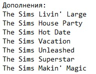 The Sims 1 Complete Collection