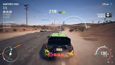 Need For Speed Payback Xattab
