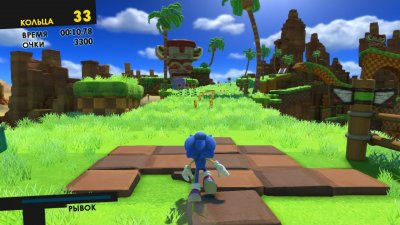 Sonic Forces Механики