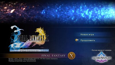 Final fantasy X-2 HD Remaster