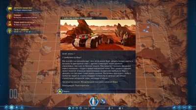 Surviving Mars Digital Deluxe Edition